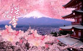日本赏樱花最佳地点