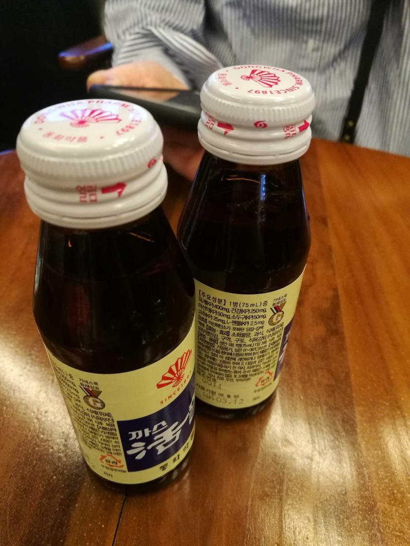 韓國旅游需要準備什么 韓國旅游需要多少錢