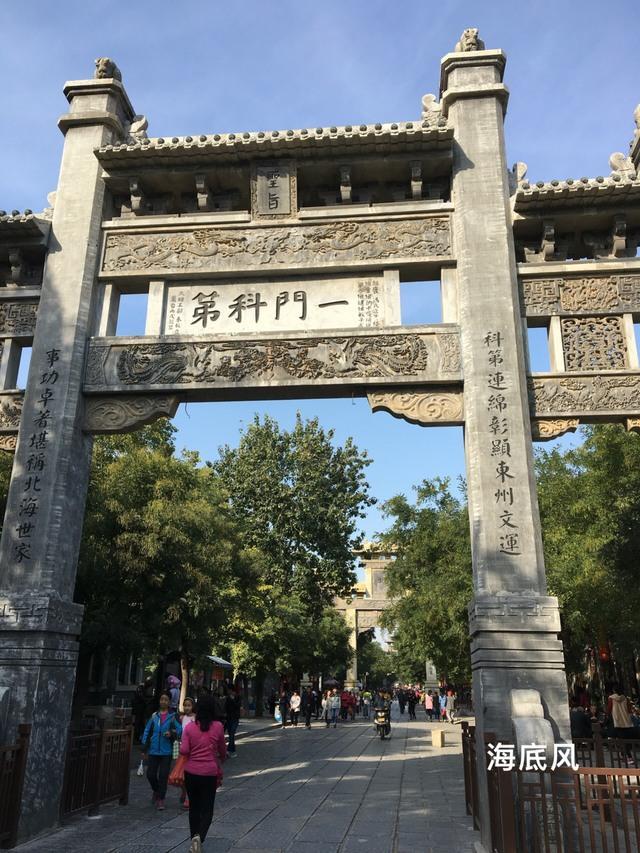 青州古城门票多少钱 青州古城风景区门票价格多少