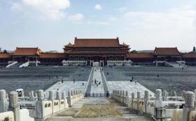 北京故宫在哪儿  故宫为什么又叫紫禁城