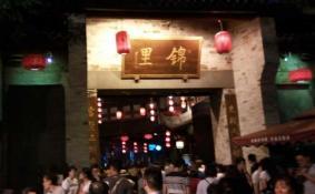 成都锦里要门票吗_成都锦里古街旅游攻略
