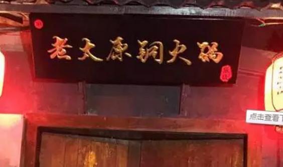 太原有什么好吃的飯店 太原美食攻略2017