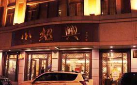 上海小紹興有什么好吃的 小紹興美食攻略