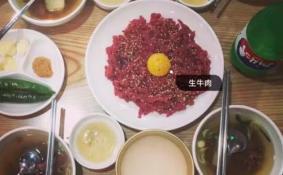 韩国旅游美食攻略 韩国有什么好吃的特产