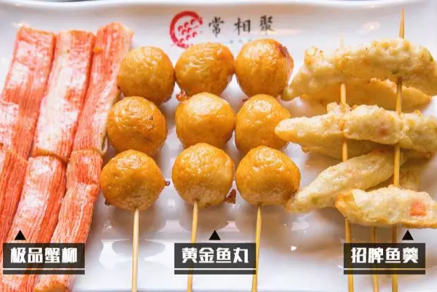武漢常相聚油炸店好吃嗎