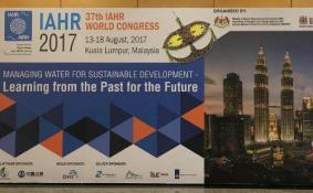 马来西亚37届国际水利学大会介绍