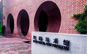北京红砖美术馆图片 北京红砖美术馆门票是多少