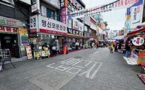 韩国旅游业遇低谷有多严重