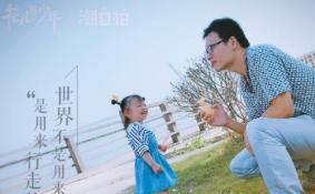 武汉周边2日游推荐 梁子湖高尔夫度假中心
