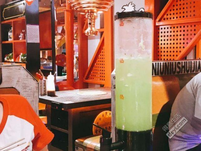 武漢光谷哪家火鍋店好吃