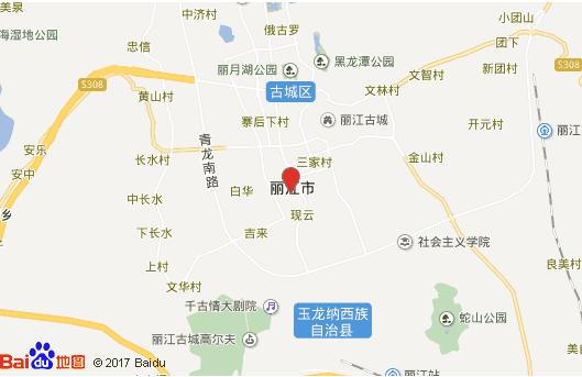 从武汉到丽江旅游攻略