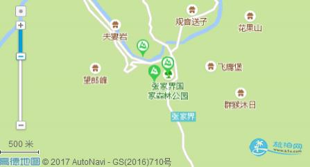 张家界国家森林公园旅游攻略