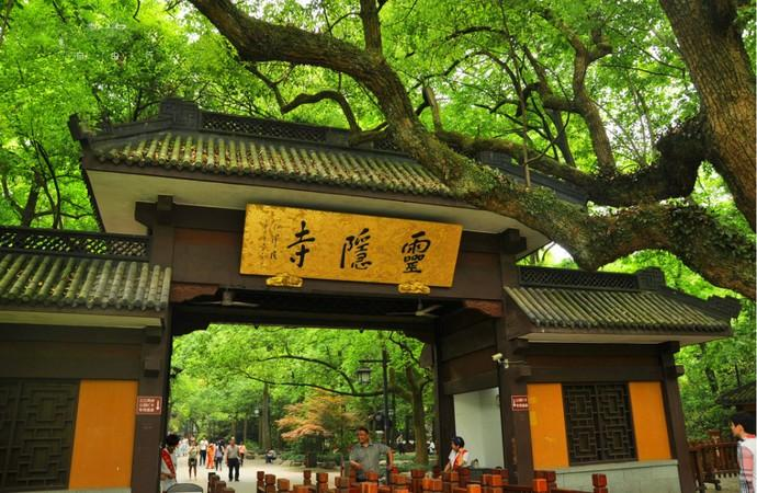 杭州旅游攻略 杭州旅游景點大全 杭州自由行旅游攻略