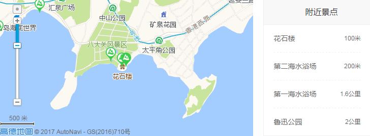 青岛自驾游攻略 青岛自驾游最佳线路 青岛周边自驾游攻略