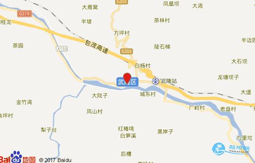 重庆怎么去武隆 武隆交通攻略