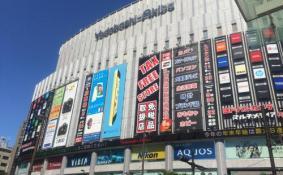 日本东京怎么退税
