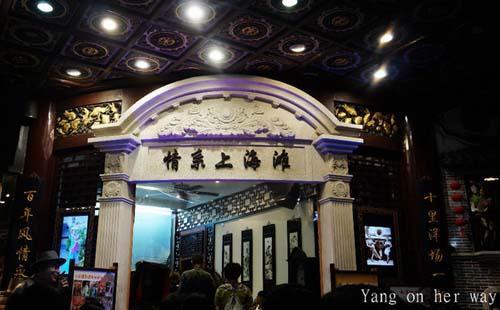 2018上海自助游攻略 2018年上海旅游景點+美食指南