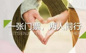 第五届深圳湾草地音乐会怎么去 交通指南