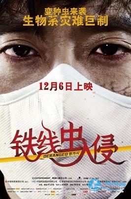 韓國災難片排行榜前十名 韓國災難片有哪些