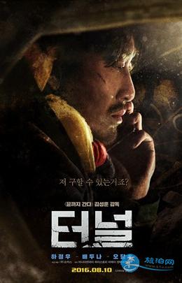 韩国灾难片排行榜前十名 韩国灾难片有哪些