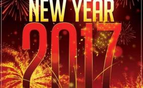 2017各衛視跨年收視率排行榜