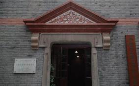 上海毛泽东旧居陈列馆现在免费开放吗