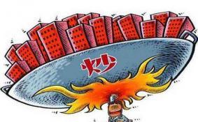 北京打击炒房再出重拳是怎么回事