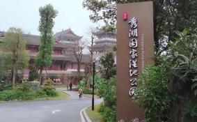 重庆璧山秀湖国家湿地公园游记