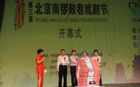 2018年北京南锣鼓巷戏剧节万岁少女活动时间+地点+门票