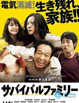 2017最受欢迎的十大日本佳片排行榜