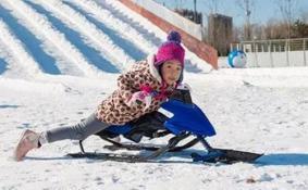 2018年望和越野滑雪主题乐园开放时间+门票价格
