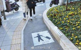 上海首条拉杆箱专用道亮相 上海首条拉杆箱专用道在哪里/是什