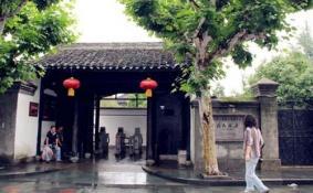 溪口蒋氏故居游记作文800字
