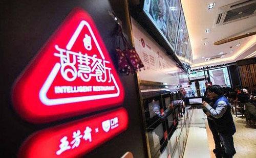 杭州无人餐厅在哪里 杭州无人餐厅好吃吗