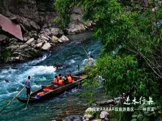 2018陕西旅游年票包含湖北湖南江西哪些景点 景区名单+联系方式