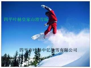 2018陕西旅游年票包含黑龙江内蒙古吉林哪些景点