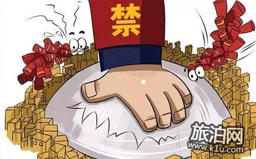 杭州哪些地方不让放烟花爆竹 2018杭州哪些地区禁放烟花爆竹