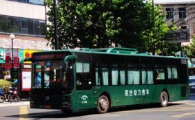 杭州公交上递手机付钱怎么回事