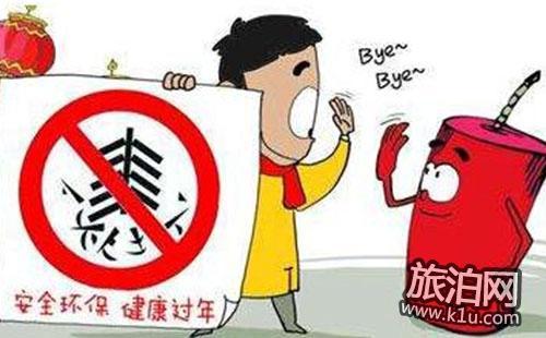 郑州哪些地方不让放烟花爆竹 2018郑州哪些地区禁放烟花爆竹