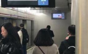 上海地铁1号线徐家汇站冒浓烟是怎么回事