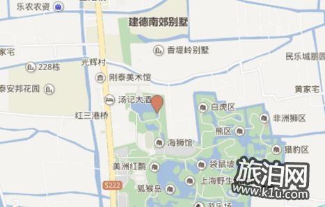 2018上海野生动物园游玩攻略 上海野生动物园游玩好玩吗