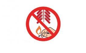 兰州哪些地方不让放烟花爆竹 2018兰州哪些地区禁放烟花爆竹