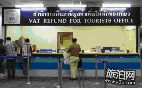 普吉岛机场退税在哪里 普吉岛机场退税流程2018