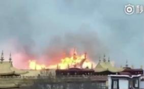 大昭寺着火是怎么回事 西藏大昭寺着火现场视频