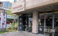 北京有哪些明星开的餐厅 北京明星开的餐厅在哪