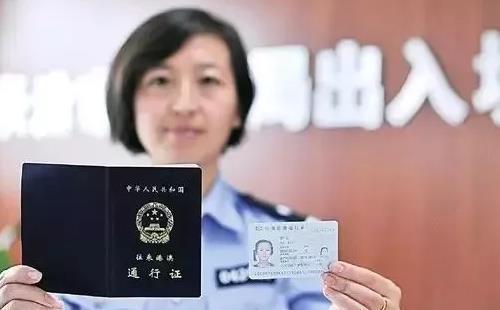 深圳办居住证2018新规(需要什么材料+条件+办理时间)