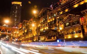 2018重庆夜景拍摄地有哪些+地址及特色