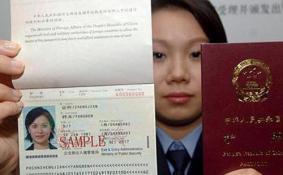 2018上海市非本地人办理护照流程