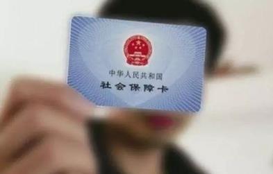 杭州公园卡2018办理地点+适用范围+办理条件