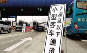 2018清明节北京高速公路免费吗